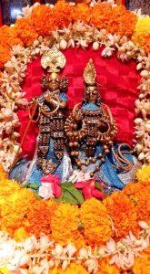 Chhota Gopal Ji Temple