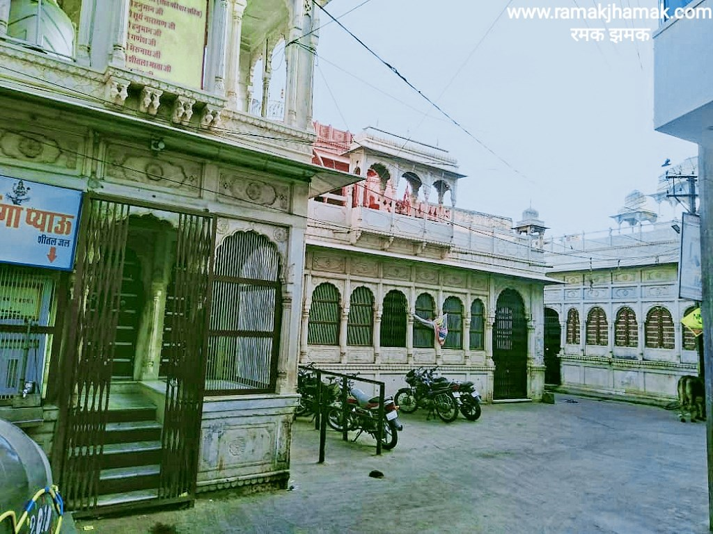 Marunayak Chowk Shiv Temple Jain Temple Bikaner