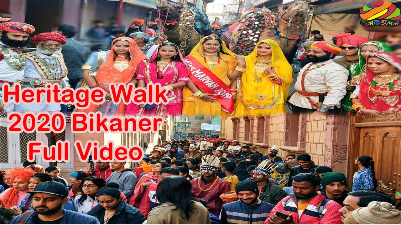 Heritage Walk Bikaner 2020