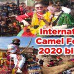 camel festival 2020 image