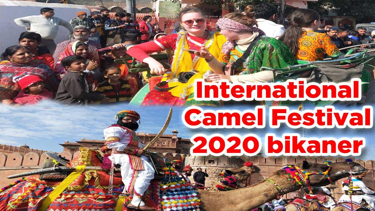 International Camel Festival 2020